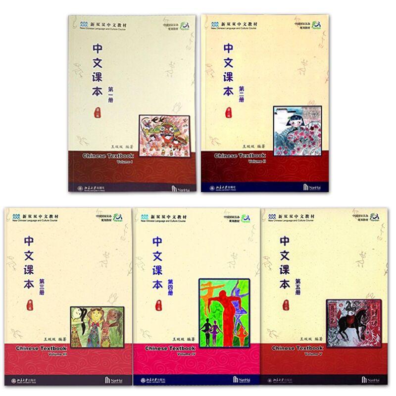 📚2018双双中文教学研讨会Webinar视频分享📑