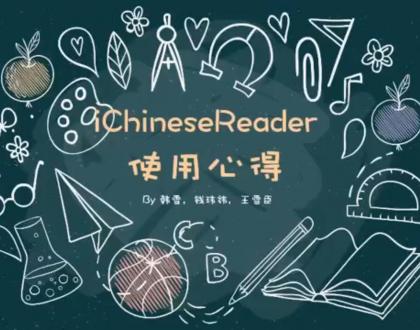 🚩Video Sharing 📀 明尼唐卡公立学区沉浸式中文教学分享
